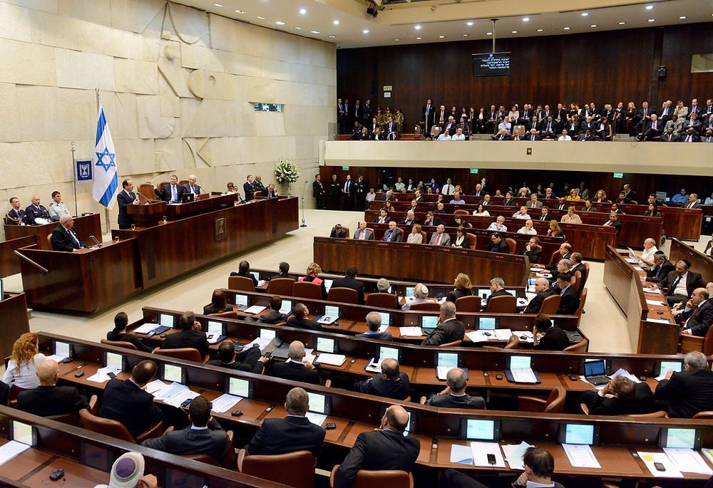 Israel Paliament Knesset Elections
