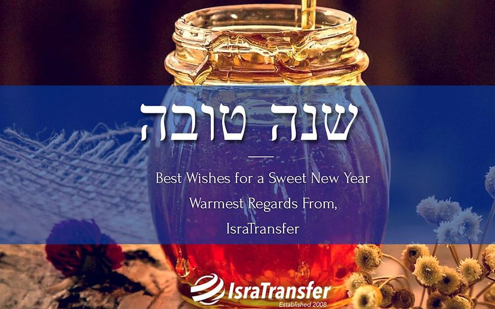 IsraTransfer Rosh Hashanah 5779
