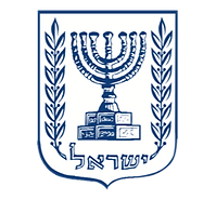 Israel Ministry of Finance