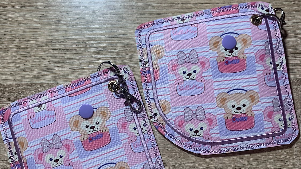 Duffy and Shellie  Mask Holder Keychain