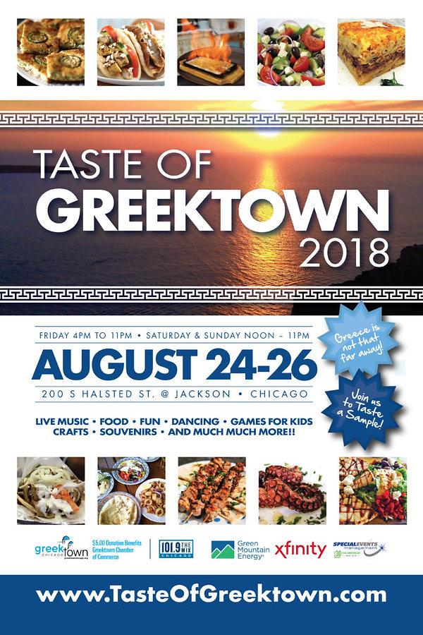 Taste of Greektown.jpg