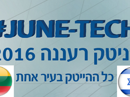 The Israel Lithuania Technology Hub invites you to:  Israel - Lithuania Panel JUNE TECH Ra'anana Con
