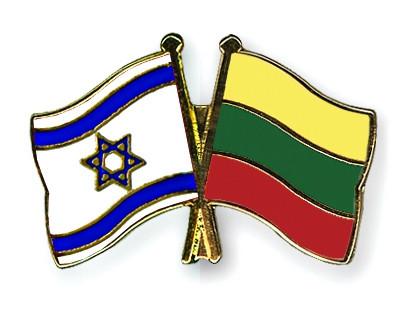 Flag-Pins-Israel-Lithuania.jpg