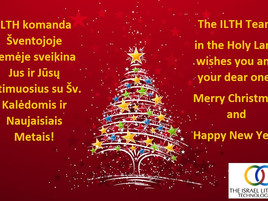 Merry Christmas and a very Happy New Year!