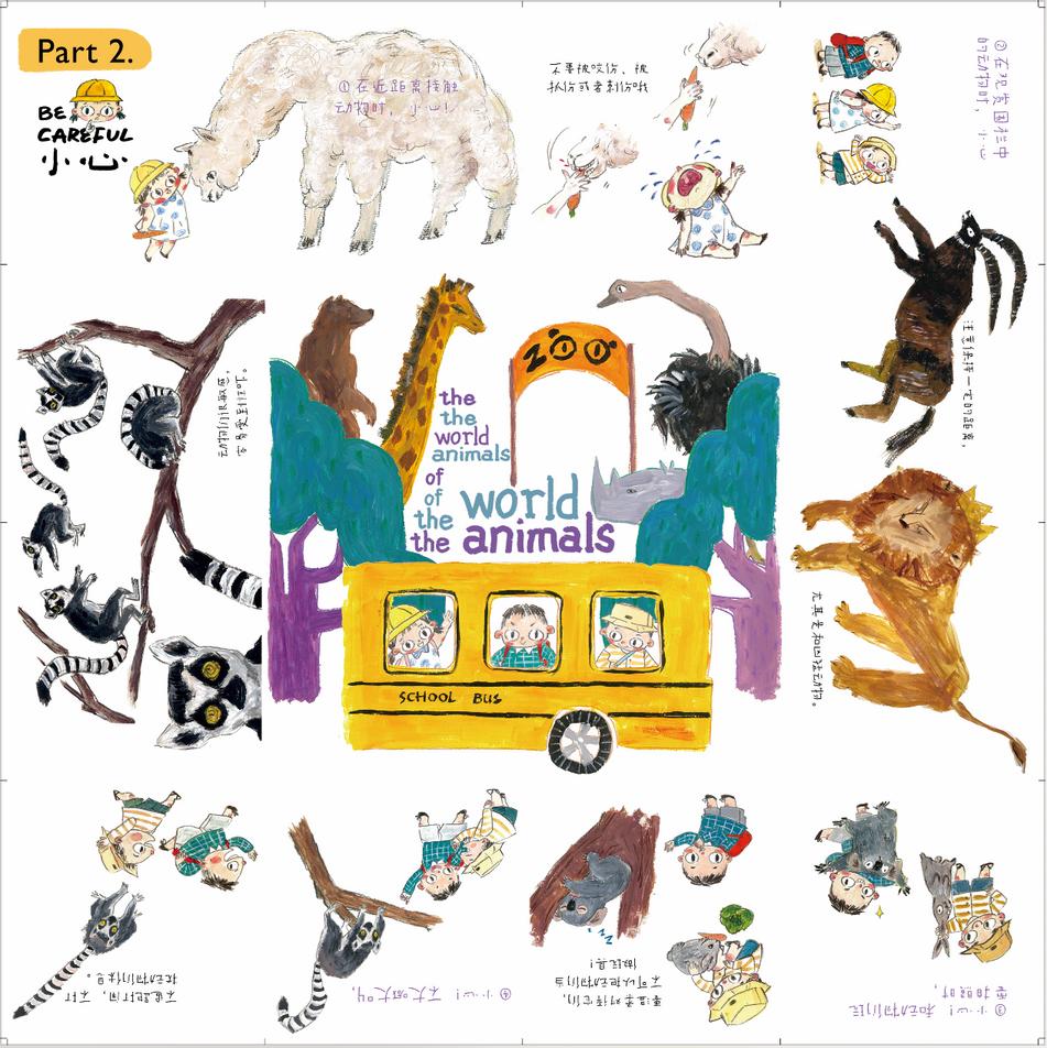 hand book插画册-folding2
