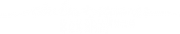 Circles & Squares Logo White.png