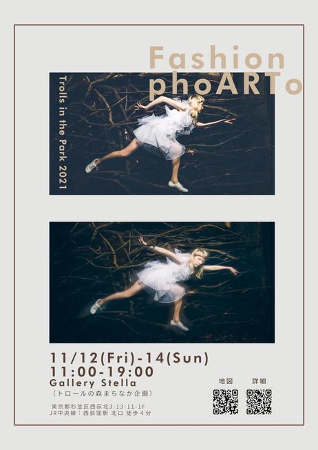 《Fashion phoARTo》