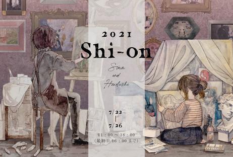 Shi-on 二人展