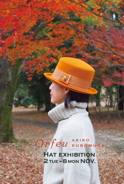 オルフェ帽子店 2021 秋冬COLLECTION