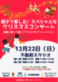 スクリーンショット 2019-10-30 13.44.15.png