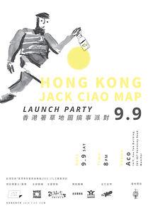 JackCiao_Poster_web.jpg