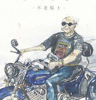 tamszewingtiffany, illustration, doodling, visual, design, storytelling, character, community, hong kong, hk, people