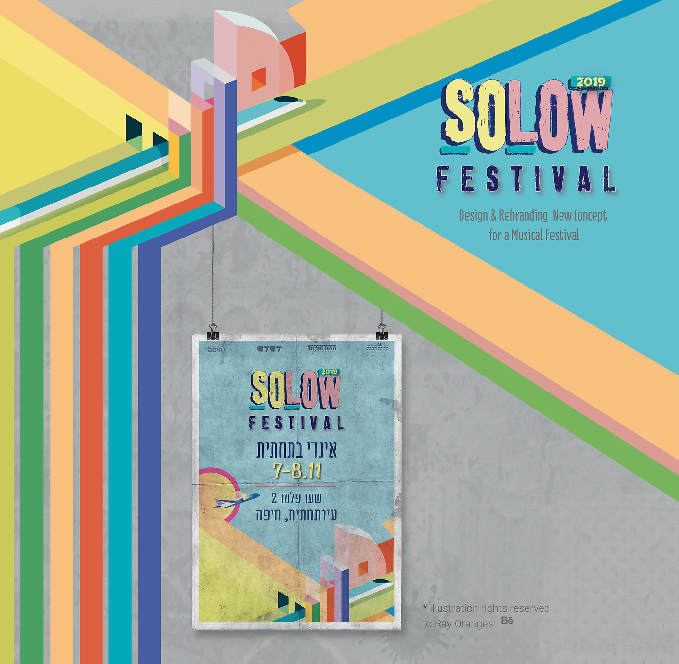 solow-final-site_01.png