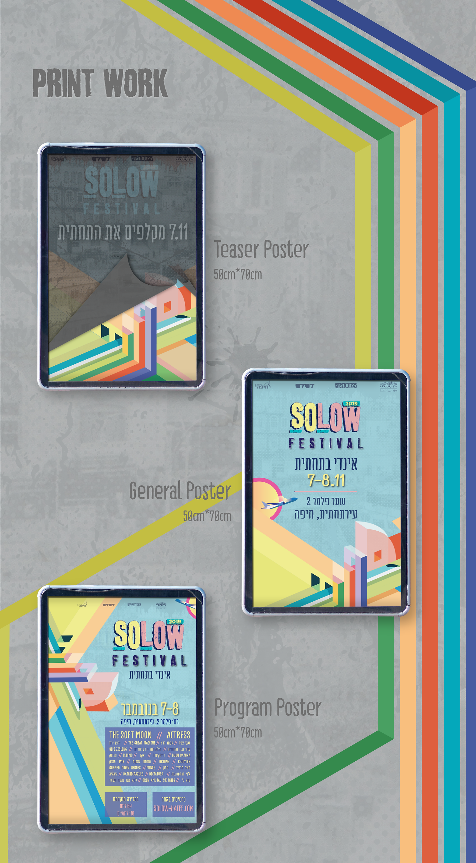 solow-final-site_03.png