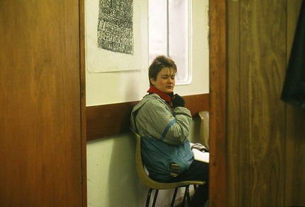 Cathy Quinn. 28/1/88