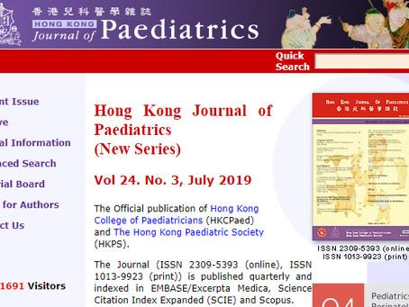 陳亦俊醫生 ~ Practice Recommendation for the Management of Acute Pharyngitis 急性咽炎處理的操作建議