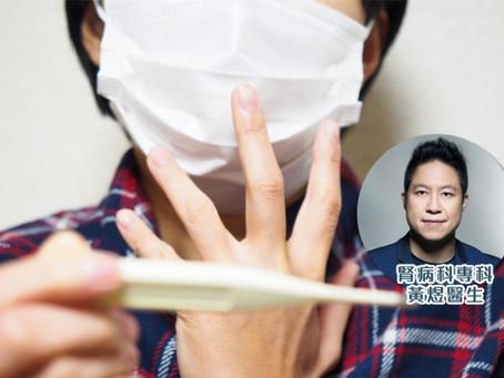 黃煜醫生 ~ 疫下慢性病患如何自保?醫生:視像診症助減少接觸感染