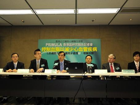 蔡文俊醫生 ~ 全港首個「PRIMULA 香港區研究調查報告」記者會