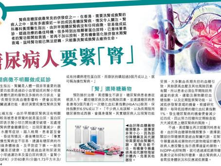 黃煜醫生 ~ Editorials