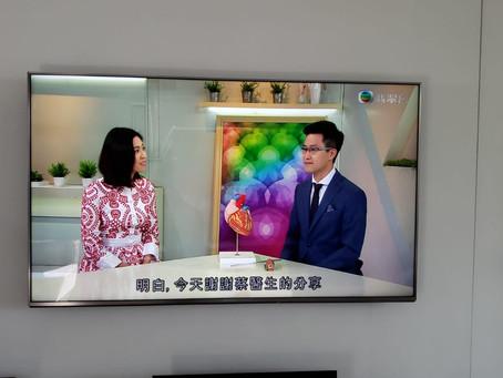 蔡文俊醫生 ~ TVB 快樂長門人(控制好情緒 遠離冠心病)