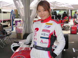 2016 FIA-F4選手権 シリーズ 第3戦・第4戦