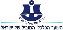 Ashdodport-logo-heb.jpg