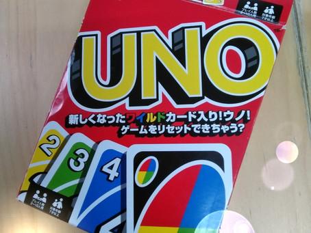 UNOは人生のカード?