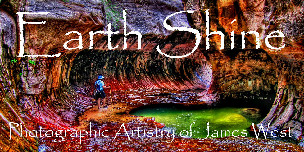 earthshinejamessubwaycropped_edited.jpg