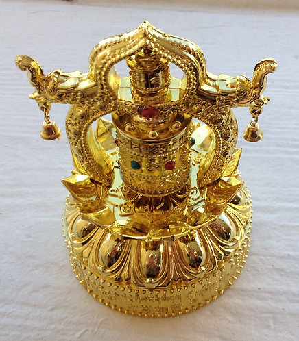 Prayer Wheel on Lotus, Gold Tone, Solar Power, Lucky Signs with Bells