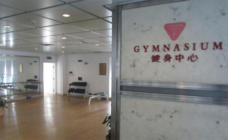 zhongshanpark-gym