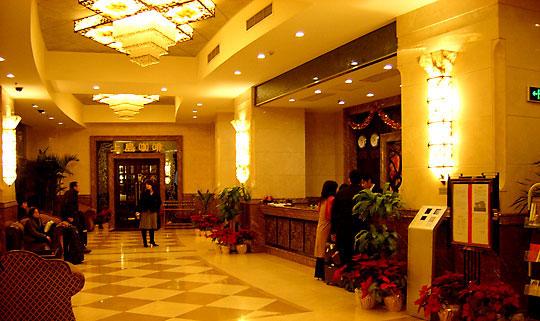 zhongshanpark-mainhall