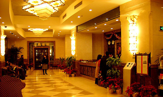 Shanghai Service Apartment