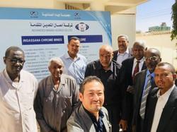スーダン共和国ダンフォディオ石油グループ