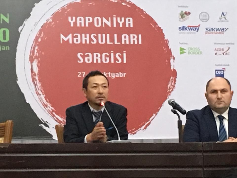 アゼルバイジャン共和国 国営テレビ副会長と記者会見