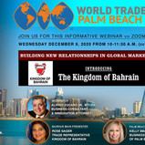 Building New Relationships – Introducing The Kingdom of Bahrain