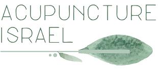 Acupuncture Israel Logo