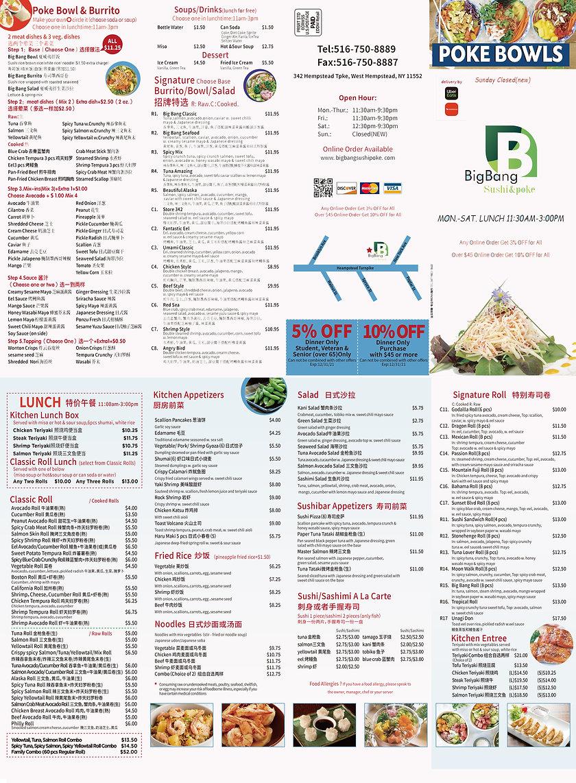201106151-Sheng Jin Cao-menu.jpg