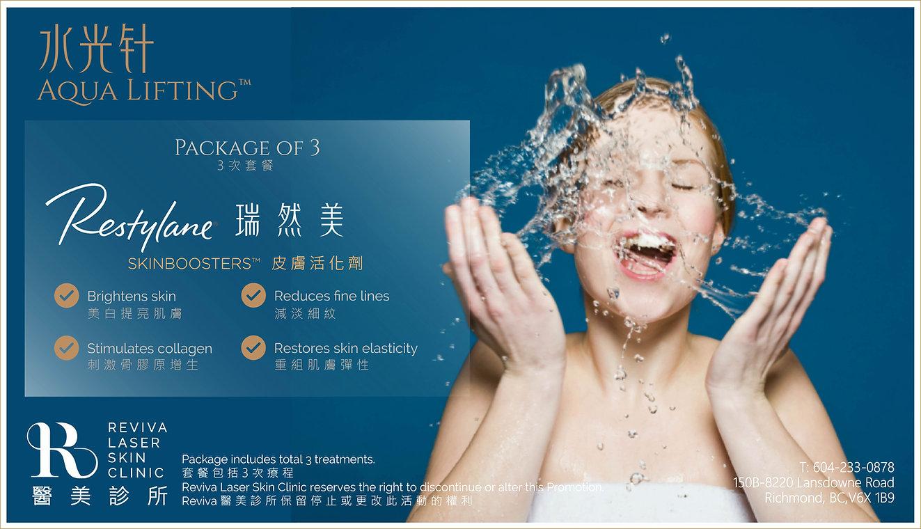 AQUALIFT - Website.jpg