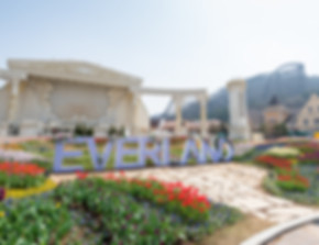 Everland Theme Park.jpg