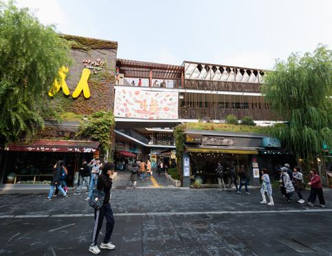 seoul city  folk village 2.jpg