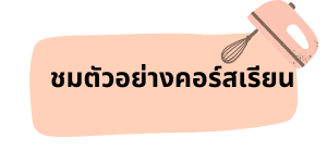 Title in website.png