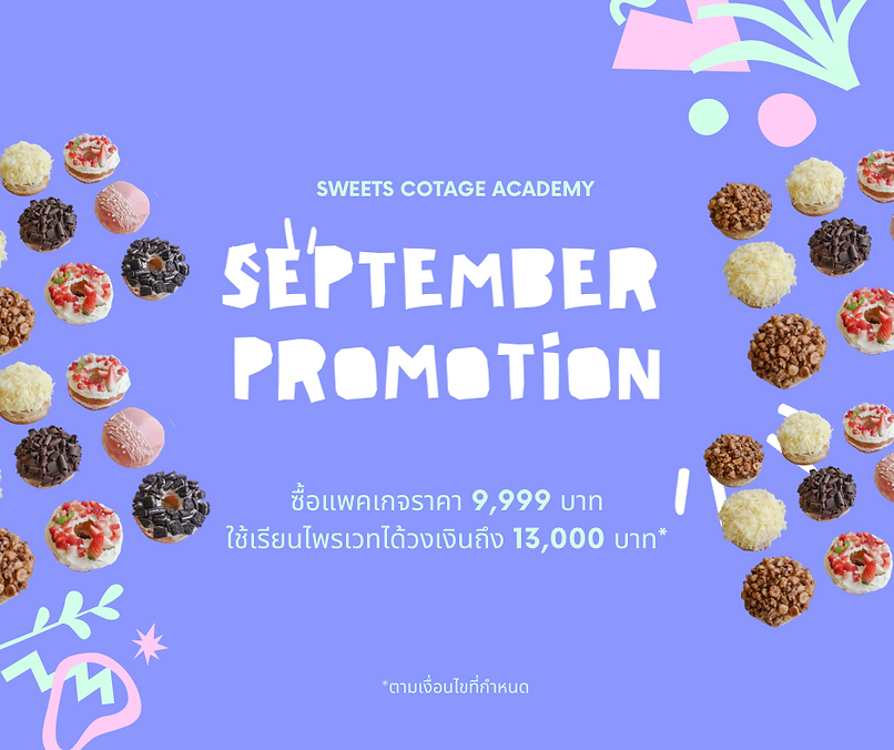 Copy of promotion 9.9 facebook cover-3.p