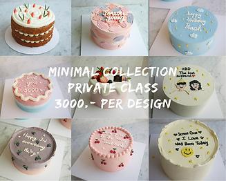 minimal mini.png