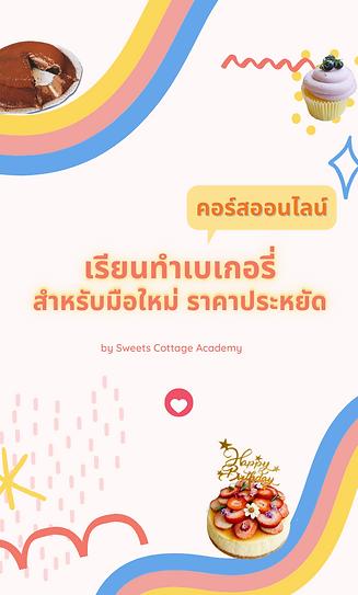 Copy of Copy of Rainbows Visual Arts Lesson Education Presentation (1).png
