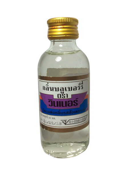 blueberry essence กลิ่นบลูเบอรี่  วินเนอร์ 60ml กลาง