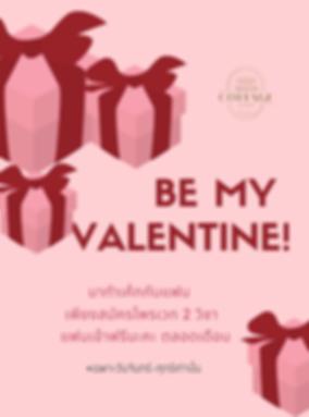 Copy of Copy of Pink Gift Set Valentine'