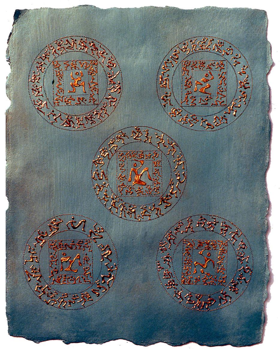 Asanas Circles and Squares on Handmade Paper