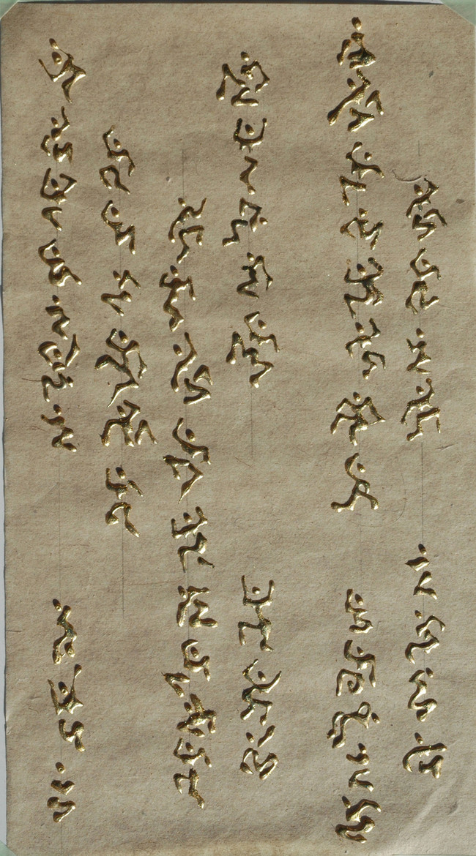 Gold Scrolls