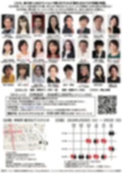 S__23937108_0.jpg