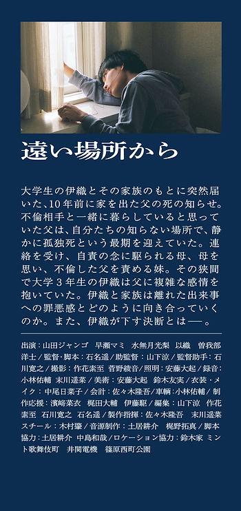 SNS用_03のコピー.jpg